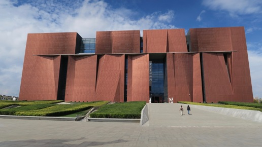 Musée Provincial du Yunnan à Kunming